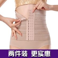 美体塑身束腰绑带收肚子婚纱礼服腰封腰夹产后瘦身束缚衣女收腹带