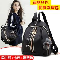 Backpack Korean version of the wave 2018 new wild casual ladies Oxford cloth nylon canvas bag female bag winter