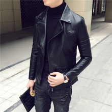 Autumn and winter new style, slim, lapel, leather jacket, men's Korean version, casual wear jacket for young students.