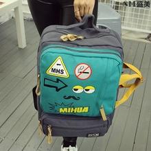 韩国糖果色双肩包旅行包女手提大容量电脑包帆布学生书包