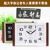 Kangbasi alarm clock large font bedside quiet small alarm clock creative simple clock for the elderly alarm clock