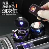 汽车用品创意多功能池谘袒腋仔挂式带盖LED灯通用车载烟灰缸