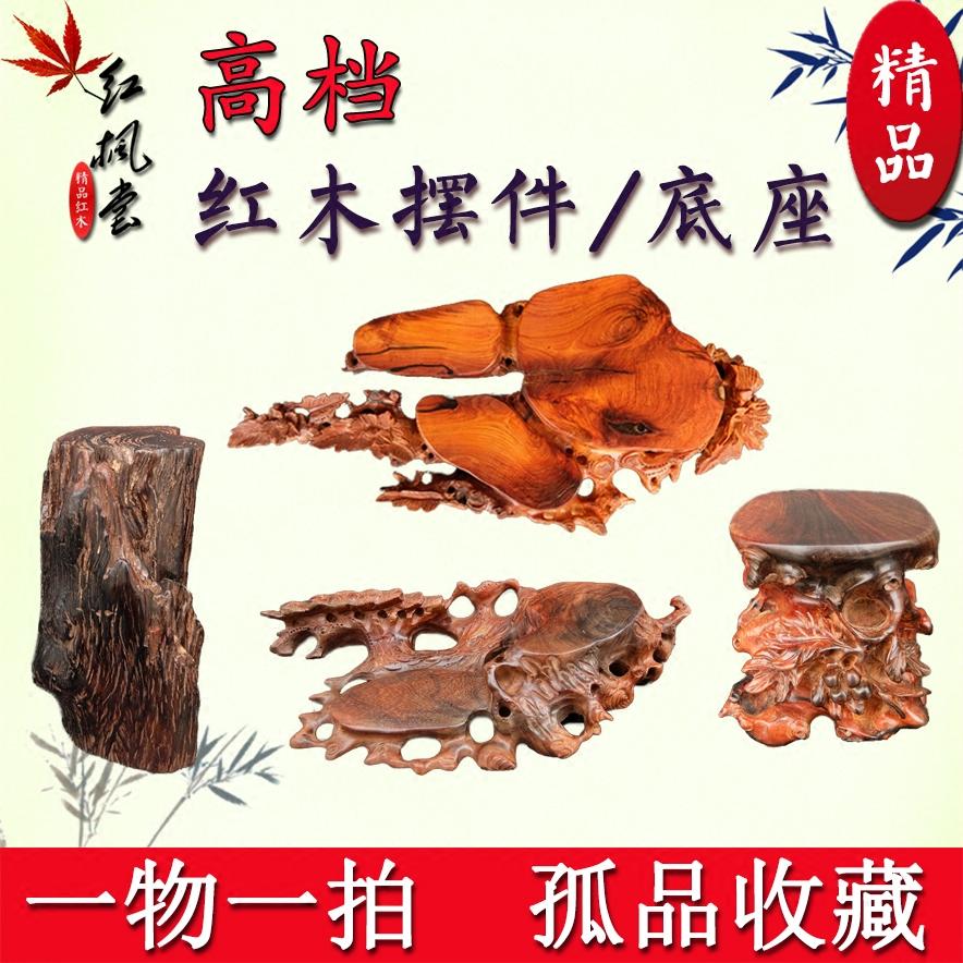 Резные изделия из корней дерева Артикул 45689601951