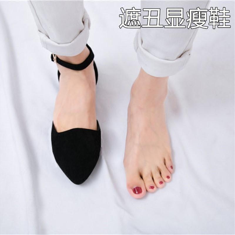 大码女鞋扣带
