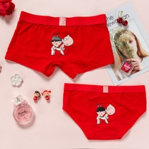 Couples underwear cotton suit Big Red Destiny underwear married mens boxer pants female triangle cartoon cute