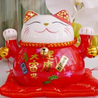 Japanese Lucky Cat Small Decoration Ceramic Savings Savings Creative Desk Decoration Home Decoration Opening Gift