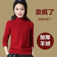 条纹羊毛毛衣