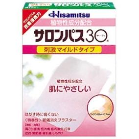 日本Hisamitsu久光萨隆巴斯冷感140枚30度℃温感 20/40/60枚现货