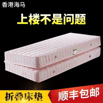 折叠床垫1.8m床1.5米软硬两用弹簧乳胶椰棕双人席梦思1.2m床垫是什么牌子