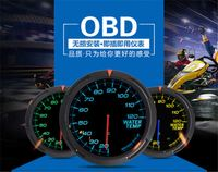 Car universal OBD meter speed water temperature voltage turbine exhaust temperature racing modified pointer instrument