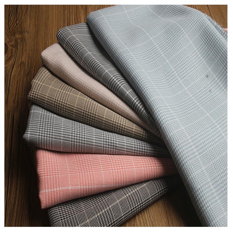 洋气英伦风格子布西装连衣裙面料休闲格布料精品时装套装新品台布