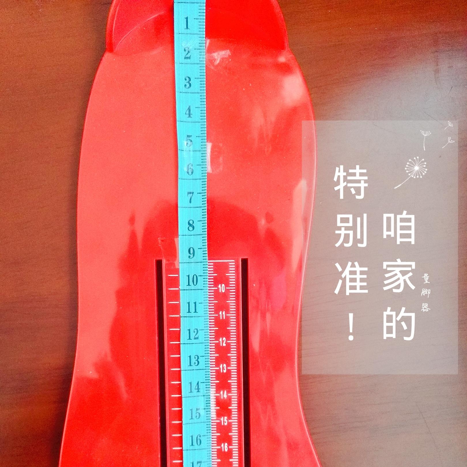升级挡板加宽 宝宝量脚器鞋内长买鞋鞋码脚长测量器儿童成人通用