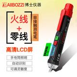 Induction measuring pen non-contact intelligent measuring pen measuring pen 1500v digital display to identify fire and zero line