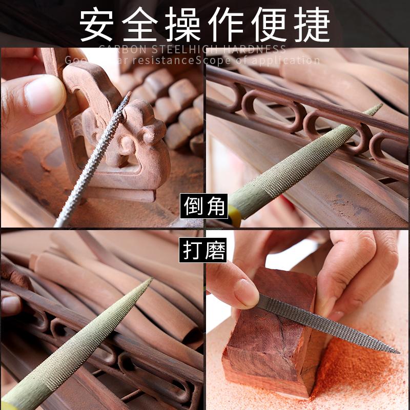 木工锉刀什锦木锉迷你手工锉刀套装木工打磨工具锉硬木专用锉刀