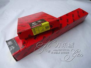 A1 620*50 93克 硫酸纸 93G 描图纸 卷装 卷筒 制版转印纸 包邮