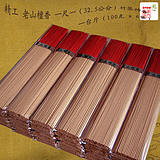 Special offer / Seiko / Laoshan sandalwood / feet a 32.5cm / bamboo incense / 600 g / old Taiwanese / 卯