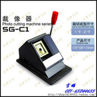 Portrait Card Machine SG-90C-1 Round Corner 54mm-86mm Cut Card Machine Card Machine