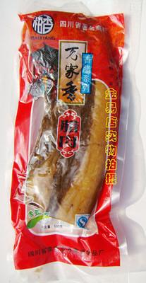 四川名牌特产南充万家香 烟熏腊肉 免烧五花肉瘦肉400克◆4斤包邮