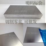 Материалы из алюминия Артикул 18476720890
