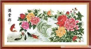 定制新品花草圆钻钻石画客厅卧室丝线棉线印花十字绣满堂彩