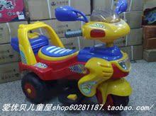 正品特价 智乐堡238儿童电瓶车儿童电动摩托车电动卡通车六一礼物