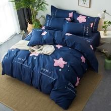 加厚保暖被套床单四件套磨毛1.8m双人床上用品2.0三件套4 天天特价图片