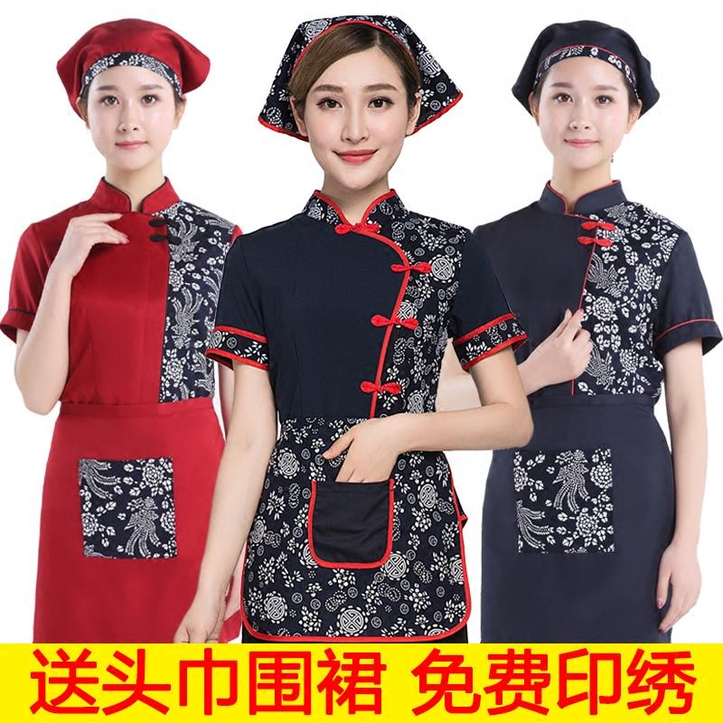 中餐服务员工作服