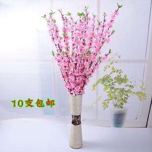 包邮仿真桃花樱花枝客厅落地假花婚庆装饰干花束塑料绢花中式花艺