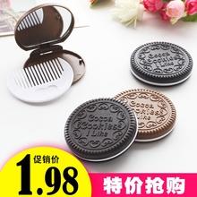 巧克力夹心饼干镜子带梳子套装 户外便携曲奇镜梳套装 洗护用具