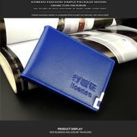 Driving license leather case male multi-function leather two-in-one package motor vehicle driving license leather driver's license card clip card package