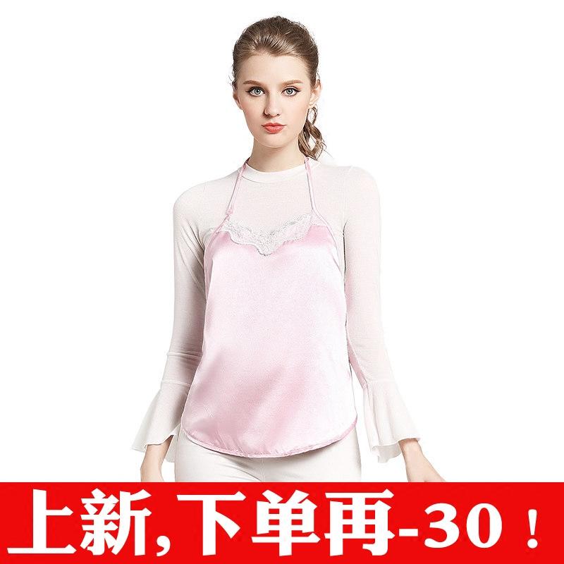婧麒孕妇防辐射服正品时尚四季可内穿肚兜怀孕期防辐射衣服隐蔽
