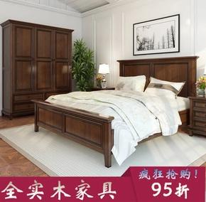 美式乡村全实木床1.8,米田园风格复古床实木家具双人床定制
