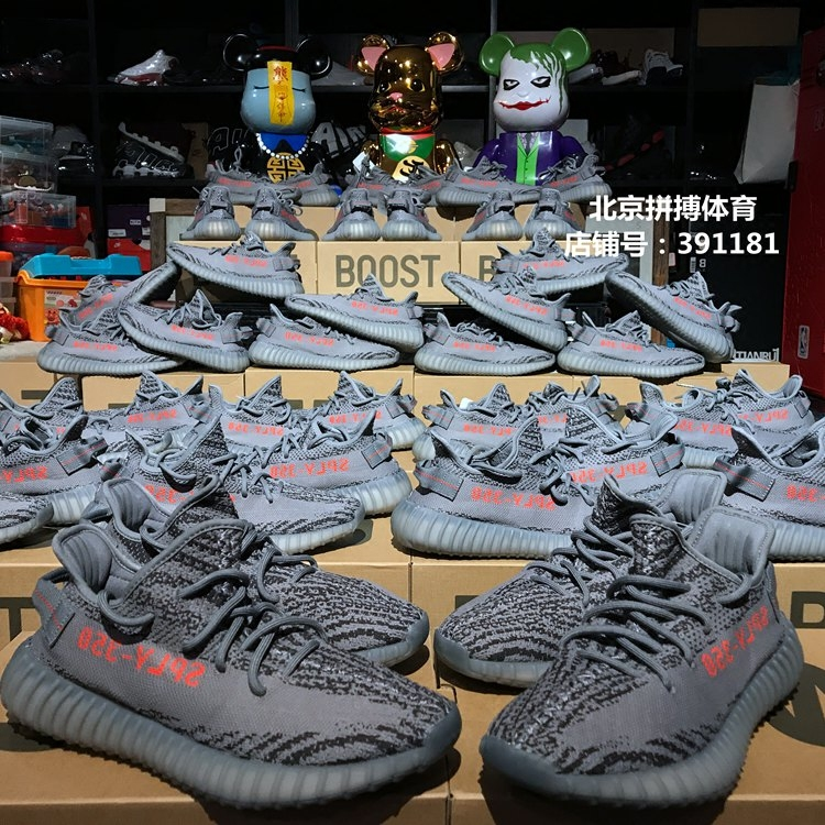 yeezy 350 boost 侃爷椰子350