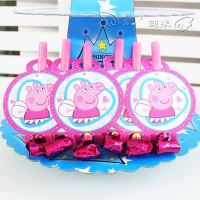 Birthday party supplies children's birthday party props return gift toy horn whistle blowing dragon 6 per pack