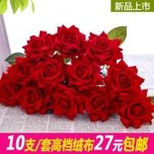 饰花束餐桌摆设花 包邮 单支假玫瑰花仿真玫瑰花套装 绢花塑料花装图片
