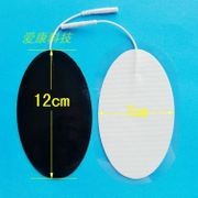 Oval non-woven silicone self-adhesive 7x12 pin type medium and low frequency meridian massage therapy electrode patch accessories
