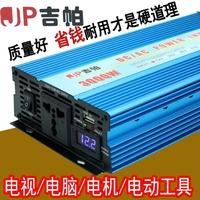 逆变器12v24v48v60v72v转220v3000w5000w大功率车载家用电源转换