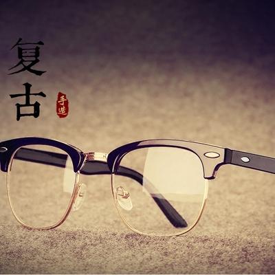 复古装饰眼镜框韩版平光镜女全框眼镜架男款眼睛框圆脸近视眼镜潮