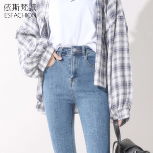 高腰牛仔裤女2019春季春款九分韩版弹力浅色显瘦紧身小脚网红新款
