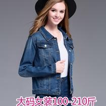 2019春秋新款韩版大码品质女装加大码宽松牛仔外套上衣胖MM200斤