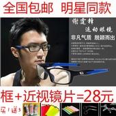 超轻全框大脸眼镜架可配成品近视篮球眼镜 人气运动眼镜框近视男款图片