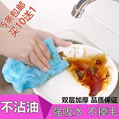 韩国厨房不沾油洗碗布双层加厚洗碗巾吸水不掉毛竹木纤维神奇抹布