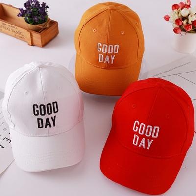 儿童帽子男春秋男童鸭舌帽夏天韩版遮阳帽太阳潮夏百搭女童棒球帽