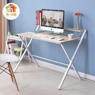 餐桌小桌子 简约折叠书桌 笔记本电脑桌床上用 禾一木语