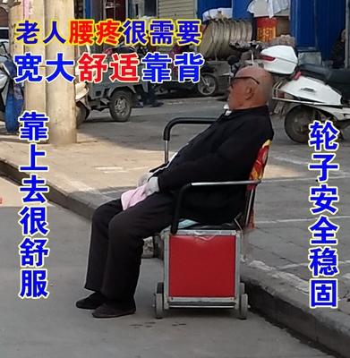 老年推车可推可坐车户外胖人轻便手扶四轮轮椅助行小座椅代步老人怎么样