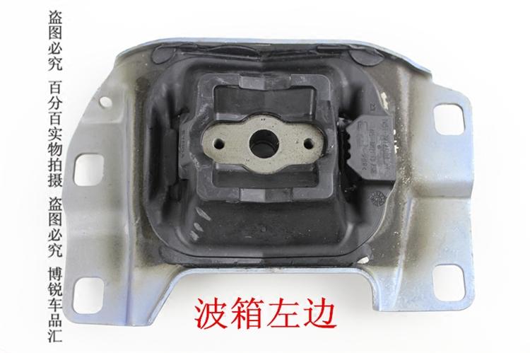适配经典福克斯马3致胜麦柯斯发动机脚胶发动机支架波箱支架原厂