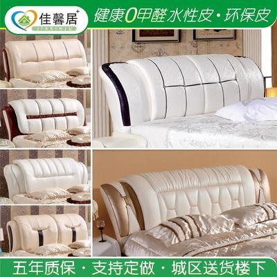 软包床头板