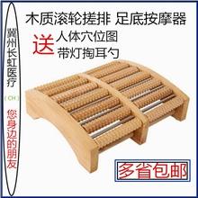 木質家用腳底按摩器滾輪式實腳部足部穴位搓排木制足底按摩器七排