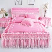 少女心纯色花边韩版公主风蕾丝床裙四件套床罩裙式荷叶边被套1.8