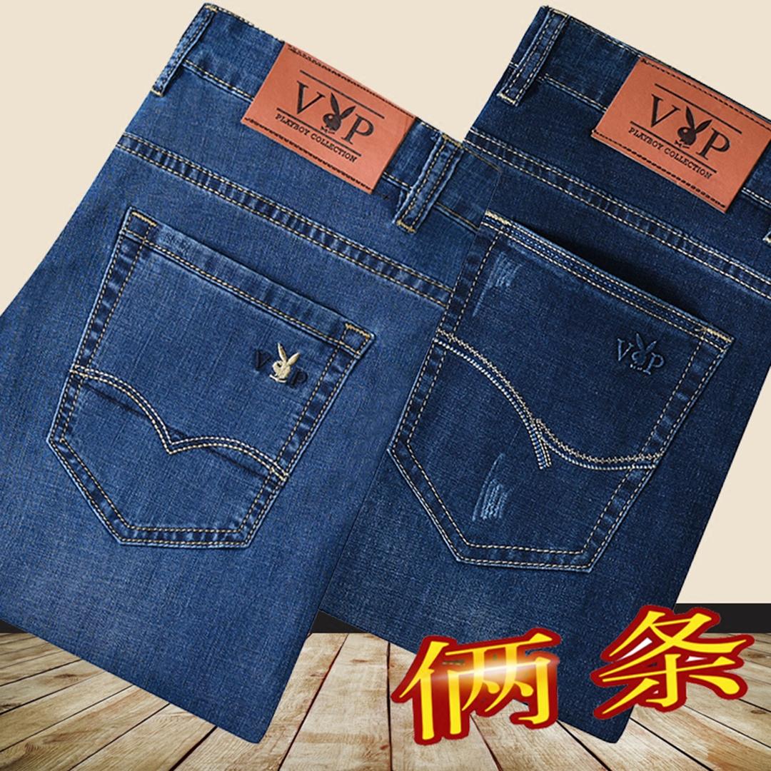 品牌直筒牛仔裤